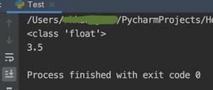Python float Function
